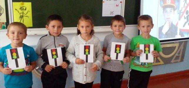 Всероссийская образовательная акция «Урок безопасности».